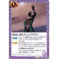 (2020/6)殺人ゲームゲゲル【R】{CB12-028}《紫》