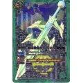 〔状態B〕(2014/1)地球神剣ガイアノホコ【X】{SD28-X02}《緑》