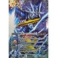 (2020/7)爆氷の覇王ロード・ドラゴン・グレイザーX【X】{SD56-X02}《白》