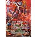 (2020/7)英雄龍ロード・ドラゴンX/爆炎の覇王ロード・ドラゴン・バゼルX【転醒X】{SD56-TX01a/SD56-TX01b}《赤》