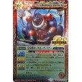 (2020/7)皇牙獣キンタローグ・ベアー【R】{SD56-RV004}《赤》