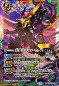 (2020/7)天魔王ゴッド・ゼクス(SD57収録)【X】{SD32-X02}《多》