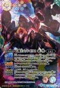 (2020/7)天魔王ゴッド・ゼクス-破ノ型-(SD57収録)【XX】{BS34-XX02}《多》