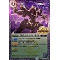 (2020/7)天魔王ゴッド・ゼクス-零ノ型-(SD57収録)【C】{SD57-RV001}《紫》