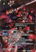 (2020/7)シナンジュ(SECRET)【X-SEC】{CB13-X01}《赤》