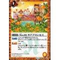 (2015/2)No.38ラブプリンセス【C】{BS31-094}《》
