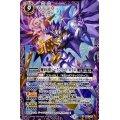 (2020/7)魔界幻龍ジークフリード・ネクロ(BSC36収録/パラレル)【X-SEC】{SD41-X01}《紫》