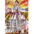(2020/7)醒教皇メルティアナ(SECRET)【X-SEC】{BS53-X05}《黄》