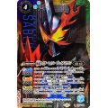 (2020/7)仮面ライダーセイバーブレイブドラゴン(SECRET)【X-SEC】{CB15-X06}《多》