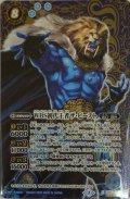 (2020/7)WBS初代王者ザ・ビースト(SECRET)【X-SEC】{BS54-X07}《青》