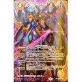 (2021/8)オラクル二十一柱XIIIザ・デス(SECRET)【X-SEC】{BS56-X02}《紫》