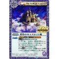(2021/8)黄昏のキャメロット城【U】{SD59-RV005}《紫》