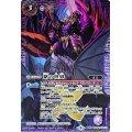 (2021/8)紫の世界/紫の悪魔神(BSC38収録/SECRET)【転醒X-SEC】{BS53-TX02a/BS53-TX02b}《紫》