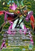 (2021/8)オラクル二十一柱XIザ・ジャスティス(SECRET)【X-SEC】{BS57-X04}《緑》