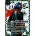 (2021/8)50th仮面ライダー旧1号(K50thSP)【R-K50thSP】{CB19-001}《緑》