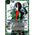 (2021/8)50th仮面ライダー1号(K50thSP)【R-K50thSP】{CB19-002}《緑》