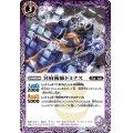 (2020/7)冥府術師ドミナス【R】{BS53-015}《紫》