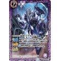 (2020/7)竜騎士アルベール【M】{BS53-022}《紫》