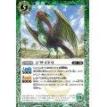 (2020/7)ジサイドリ【C】{BS53-030}《緑》