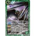 (2020/7)死翼の王デス・コンドル【M】{BS53-033}《緑》