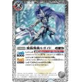(2020/7)魔術戦機ルガイド/剛腕戦機ルガイドType-G【転醒R】{BS53-044}《多》