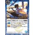 (2020/7)WBS新人レスラーアールシュ【C】{BS53-057}《青》