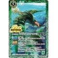 (2020/7)大草鳥ソテツニア・コンドル【C】{BS53-RV003}《緑》