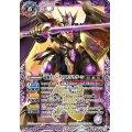 (2020/7)竜騎士ソーディアス・ドラグーン/龍騎皇ドラゴニック・アーサー【転醒X】{BS53-TX01}《多》