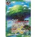 ☆SALE☆(2020/7)緑の世界/緑の自然神【転醒X】{BS53-TX03}《緑》