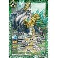 (2020/7)醒獣王レオ・ジーヴェン【X】{BS53-X03}《緑》