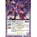 (2020/7)竜騎士ウルリッヒ【R】{BS54-014}《紫》