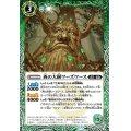 (2020/7)西の大樹ワーズワース【C】{BS54-023}《緑》