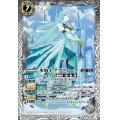 (2020/7)氷騎士グラフィーラ【M】{BS54-039}《白》