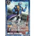 (2020/7)WBS青のカリスマアニク【M】{BS54-054}《青》