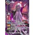 ☆SALE☆(2020/7)ヘラ・パスト/ヘラ・フューチャー【CP】{BS54-TCP01}《紫》
