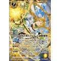 ☆SALE☆(2020/7)約束の魔女エルネーゼ【X】{BS54-X06}《黄》