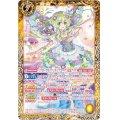 (2020/7)[フローラルファンタジアコーデ]双葉アリア【R】{CB14-040}《紫》