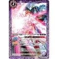 (2020/7)仮面ライダーゴーストリョウマ魂【C】{CB15-011}《紫》