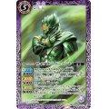 (2020/7)サイクロン・ドーパント【R】{CB15-017}《紫》