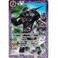 (2020/7)オルタナティブ・ゼロ【C】{CB15-018}《紫》