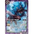 (2020/7)テラードラゴン【C】{CB15-028}《紫》