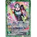 (2020/7)仮面ライダーWサイクロンジョーカーエクストリーム[3]【R】{CB15-047}《緑》