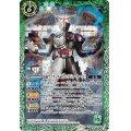 (2020/7)仮面ライダーWファングジョーカー[2]【M】{CB15-048}《緑》