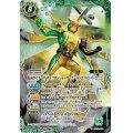 (2020/7)仮面ライダーWサイクロンジョーカーゴールドエクストリーム[2]【X】{CB15-X03}《緑》