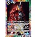 (2020/7)仮面ライダーセイバーブレイブドラゴン【X】{CB15-X06}《多》