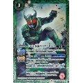 (2021/8)50th仮面ライダーギルス(K50th)【C-K50th】{CB19-021}《緑》