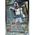 (2021/8)50th仮面ライダーフォーゼベースステイツ(K50th)【R-K50th】{CB19-051}《白》