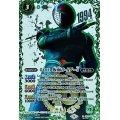 (2021/8)50th仮面ライダーJ(K50thSP)【R-K50thSP】{CB19-017}《緑》