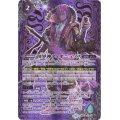 (2020/6)創界神ディオニュソス(SECRET)【X-SEC】{BS51-X09}《紫》