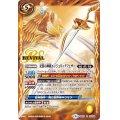 (2020/6)光翼の神剣エンジェリックフェザー【R】{BS51-RV008}《黄》